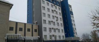 Арбитражный суд Брянской области 1