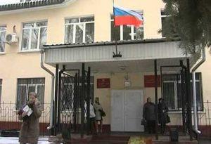 Брасовский районный суд Брянской области 2