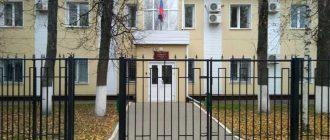 Брянский районный суд Брянской области 1