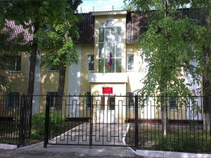 Брянский районный суд Брянской области 2
