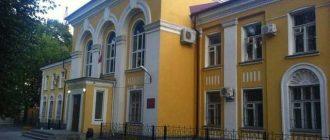 Фокинский районный суд г. Брянска 1