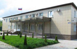 Клинцовский городской суд Брянской области 2