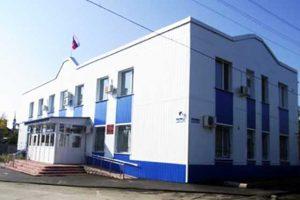 Почепский районный суд Брянской области 2