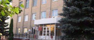 Советский районный суд г. Брянска 1