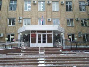 Советский районный суд г. Брянска 2